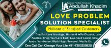love problem solution without money - Famous Free Astrologer In india