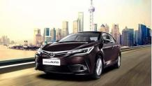 Toyota Corolla Altis available with Rs. 1.50 lakh discount