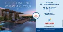 Luxury 2 & 3 BHK Residential Apartments for sale in Ring Road, Mysuru | Brigade Sapphire | Brigade Group