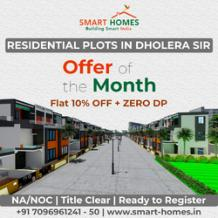 Dholera Smart City Gujarat - Residential Plots In Dholera Sir