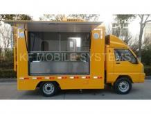 Mobile Catering Van With Innovative Features - kfmobilesystems