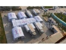Mobile Medical Unit Service in China - KF Mobile Systems