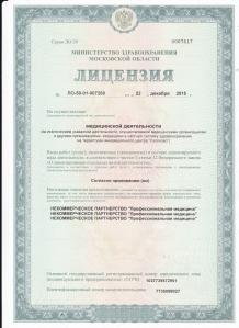 Лучшая частная психиатрическая клиника стационар | Москва | Платная психиатрическая клиника Mypsyhealth