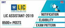 LIC Assistant 2020 Exam - Makemyexam