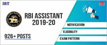 RBI Assistant 2020 Assistant notification, Exam Pattern, Syllabus, Salary,Last date