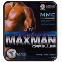 Max Man Capsule Price In Pakistan-Max Man Capsule Official Website