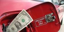 Save Money on Your Cars Gasoline