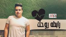 كلمات اغنية رابطة روحك عبدالله البوب