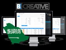 Support solutions | شركات برامج محاسبة بالسعودية لادارة وتخطيط موارد الشركات وادارة جميع الامور المحاسبية