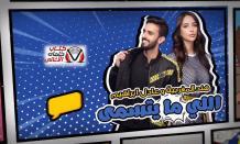 بوستر اغنية اللي ما يتسمى هند المغربية و عادل ابراهيم