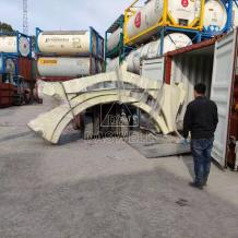Sent Ground Calcium Carbonate Ball Mill Plant To North Africa Recently