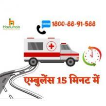 Get World Best Road Ambulance Service in Darbhanga by Hanuman Ambulance