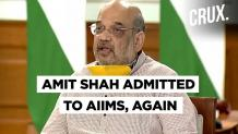 Amit Shah Admitted to AIIMS For Complete Medical Checkup - Go Trending Go
