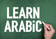 Best Advantages Of Learning Arabic For Business Purpose