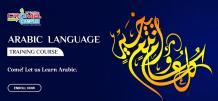 Boost Your Career With Arabic Language Course