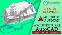 Architectural AutoCAD Drawing and Drafting Services