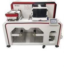 Label Press Machine Supplier | Arrow Digital