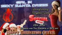 Special Entertainment Girls in Bangalore for Pleasant Christmas Night