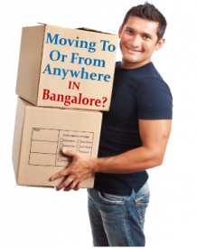 VPL Packers and Movers Bangalore - Car Transportation Bangalore