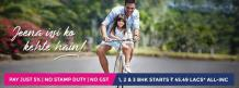 Lodha Palava Project - Residential development of Lodha Group