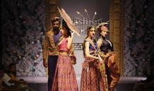 Graphic - Interior, Textile & Fashion Designing Institute of PK STEP IADM