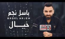 بوستر اغنية خيال باسل نجم