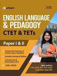 Best Books for UPTET Preparation: Check Important Books for Paper-I & II