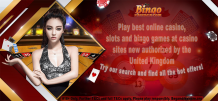 Well-known by best online bingo sites uk gambling system – Delicious Slots