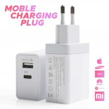 Best Quality 10W Fast Phone Charger | Mobile Accessories UK