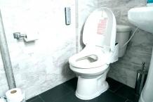 How to Use a Bidet Toilet Seat