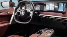 The BMW iNEXT electric car becomes the BMW iX