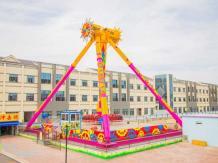 Pendulum Amusement Park Rides for Sale-Cheap Amusement Rides