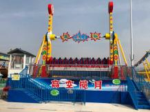 Top Spin Ride for Sale - Giant Top Spin Rides Manufacturer - Beston