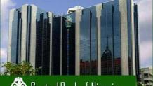 Reasons why Government Participate in Banking business in Nigeria - Bestmarketng