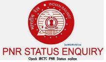 IRCTC PNR Status Check Online and Get Train PNR Status