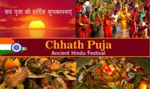 Chhath Puja 2020 | History, Significance & Celebration - Indian Festivals