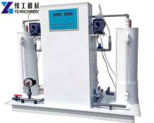 Portable Chlorine Dioxide Generator for Cooling Towers | ClO2 Generator
