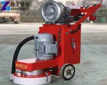 YG Concrete Scarifier Machine   Concrete Milling Machine Manufacturer