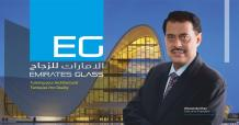 Emirates Glass L.L.C.: Turning your Architectural Fantasies into Reality