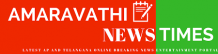 Play Indian Rummy Online and Win Real Cash Big on A23   Amaravathi News Times