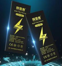 (TLZ) TanLeiZhe Higher Capacity Battery