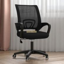 Executive Chairs: Upto 70% Off On Executive Chair Online At Best Price