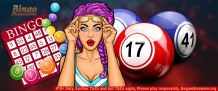 Bingo sites new: Learn better, get superior - deliciousslots