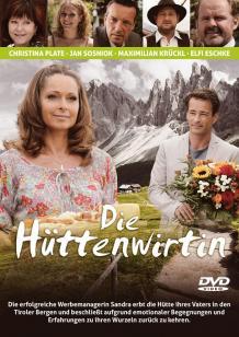 Monafilm - Movie