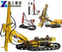 2021 Best Down the Hole Drilling Rig Price   DTH Drilling Rig Manufacturer