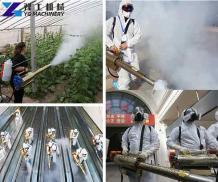 Fog Sprayer Machine   Disinfectant Mist Machine