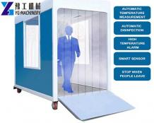 Buy YG Disinfection Tunnel |  Intelligent Disinfectant Channel and Door