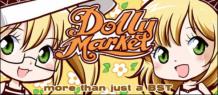 Dolly Market Forum - Profile of juice094