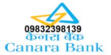 Canara bank customer care number   bank customer care number