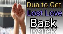 Dua For Getting Lost Love Back – Islamic Dua For True Love Back